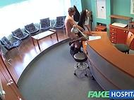 VIP клиника предлагает не только кофе и чай, но и сексуальные услуги хорошенькой медсестры 9