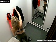 Czech Cabins: girl wants to try sexy lingerie in the dressing room but not expose her nudity on the camera