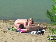 Excited teenagers think that their dirty actions by the lake will remain in secret but miscalculated 4