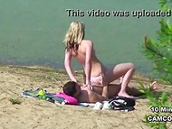 Excited teenagers think that their dirty actions by the lake will remain in secret but miscalculated