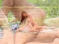 Молодая парочка из России любит активный отдых на берегу небольшой речушки 6