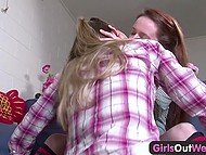 Two stunning teen lesbians tired of video games and decided to lick each other's snatches 4