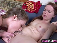Two stunning teen lesbians tired of video games and decided to lick each other's snatches 6