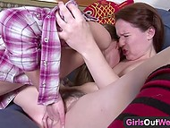 Two stunning teen lesbians tired of video games and decided to lick each other's snatches 7