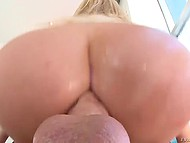 Oiled dick progressed a lot in exploring the depths of glamour lady's round ass 7