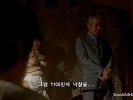 Сцены из фильма с Yuma Asami о том, как её ебут при муже, а потом муж при ней ебёт служанку 6