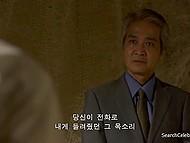 Сцены из фильма с Yuma Asami о том, как её ебут при муже, а потом муж при ней ебёт служанку 7