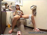 Asian thought nobody to see her masturbating in the toilet but was wrong because hidden camera was set there 6