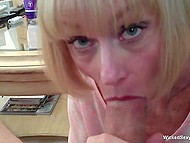 Guy pervaded into the house of mature housewife and fucked her in doggystyle 8