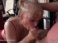 Young dude comes to mature neighbor and appreciates set of erotic lingerie before throwing her a leg 4