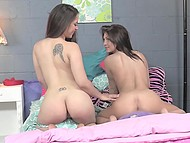 Two skinny teens quickly took off all their clothes and started to caress sweet pussies 5