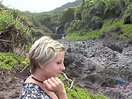 Wonderful couple walks in jungles and enjoys amazing landscape before having sex in car 4