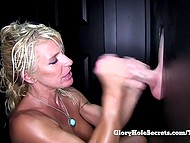Husband lets mature blonde wife enter secret chamber, where she throats and blows out hard cock 5