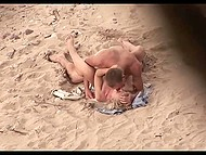 Luck was with voyeur today and he was able to film young couple doing it on sandy beach 4
