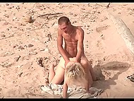 Luck was with voyeur today and he was able to film young couple doing it on sandy beach