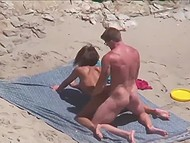 Muscular buddy shamelessly fucks tanned Danish girlfriend from behind on the beach 11