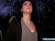 Light-brained Spanish girl cunts cash and decides its enough for sex with pickup artist 3