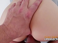 Life Selector can give the opportunity to fuck sexy chicks and help them experience amazing orgasm 9