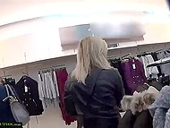 Someone stole money from young blonde, so tricky porn agent goes to compensate it 6