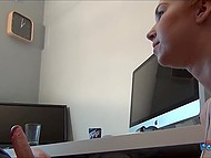 Lascivious redhead came to nerd friend in the middle of the day to give him blowjob 3