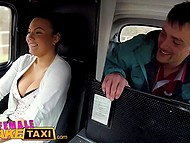 Buxom taxi driver finds out young passenger also likes to drive and lets him fuck warm vagina in backseat 4