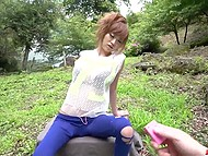 Guy with camera and Japanese MILF find a secluded place in the park where she plays with vibrator and sucks cock 5