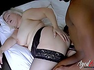 Young black man is fucking old platinum blonde nanny while busty Latina MILF is playing with dildo