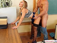 Impudent student arrived in empty cabinet willing to fuck remarkable teacher Madison Ivy