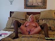 Mature housewife decided to play with vibrators on camera for personal video collection 3