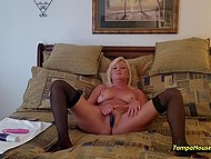 Mature housewife decided to play with vibrators on camera for personal video collection 4