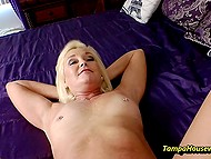 Landlord films on camera his quick sex with mature blonde who wanted to pay for rent in such way 4