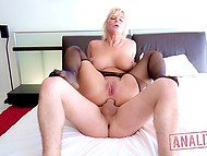 James Deen penetrates asshole of blonde MILF in stockings very hard for brighter impressions