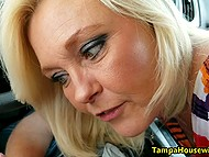 Driver picked up mature blonde who agreed to gag on his thick meatstick right in car 9