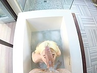 Playful sexpot Jane Wilde sneaks in bathroom for fun with stepbrother's fat phallus 5