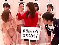 Participant of Japanese sex show guesses all natural tits possessors and obtains right to fuck them 4