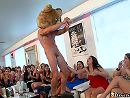 Stripper in teddy bear suit performs a hot dance and makes all the girls suck in turn 10