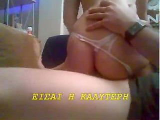 Greek MILF with natural tits gave her husband a slow blowjob in the homemade video