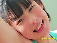 Уборка окончена и азиатка может намазать своё прекрасное тело маслом, попозировав на камеру 5