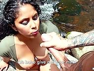Укромное местечко подле горной реки стало идеальным местом для секса молодой парочки 7