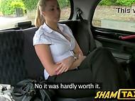 Водитель такси из Лондона повёз женщину не по маршруту, чтобы взять за проезд плату натурой  5