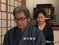 Trouble-free Asian widow with perfect tits found peace in the beautiful sex with her noble samurai 4