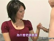 Asian slut trains her obedient sex partners like unexperienced puppies with no complexes 11