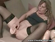 Excellent mature woman checks her spacious asshole with a monster dildo  8