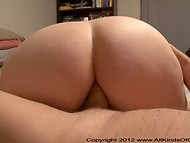 Big fat ass of the BBW wife satisfies her husband with great anal sex 10