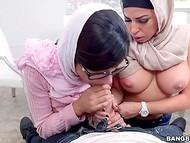 две арабки порно смотреть