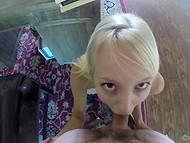 Сексуальная малышка радует своего партнёра в горячей сцене от первого лица  5